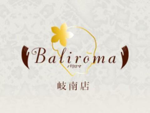 Baliroma (バリロマ)