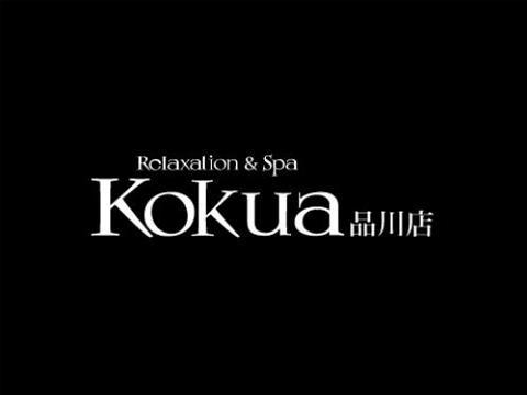 Relaxation&Spa Kokua