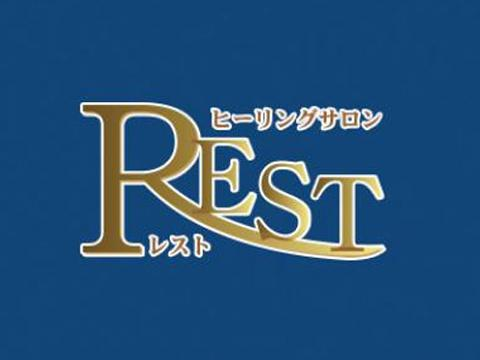 メンズエステRest(レスト)ヒーリングサロンのバナー画像
