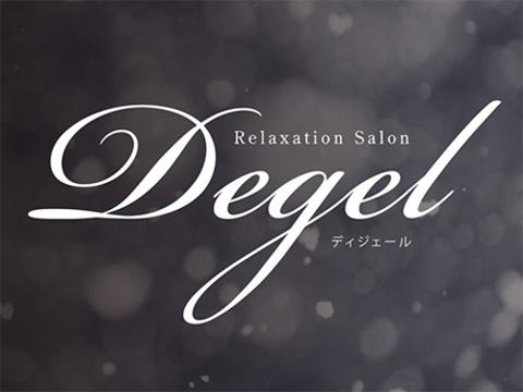 Relaxation Salon Degel