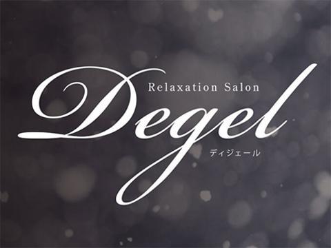 メンズエステRelaxation Salon Degelのバナー画像