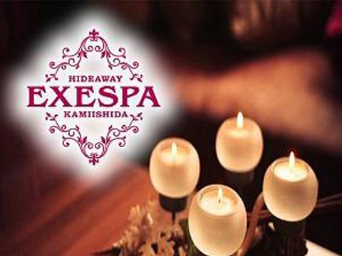 メンズエステリラクゼーションEXE/EXE SPAのバナー画像