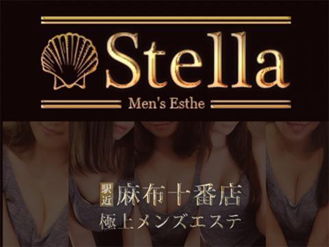 Stella(ステラ) 麻布十番店