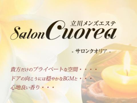 salon cuorea -サロンクオリア- メイン画像