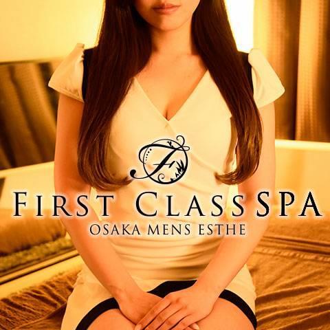 firstclass(ファーストクラス) メイン画像