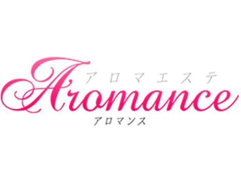 メンズエステ水戸Aromance(アロマンス)のバナー画像