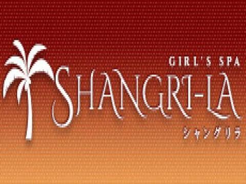 SHANGRI-LA 高田馬場