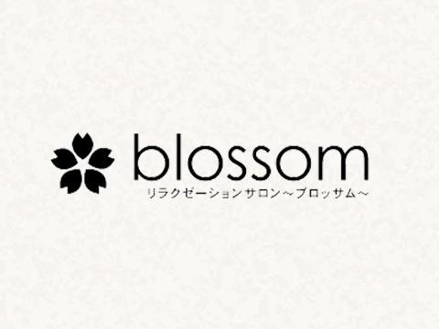 メンズエステblossom~ブロッサム~のバナー画像