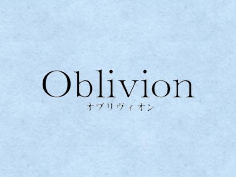 メンズエステ大須Oblivion(オブリヴィオン)のバナー画像
