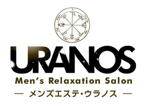 URANOS(ウラノス) メイン画像