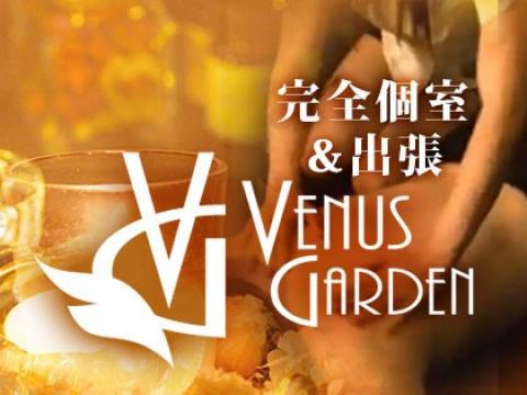VENUS GARDEN(ヴィーナスガーデン)京都烏丸