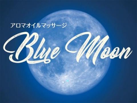 メンズエステBlue Moon(ブルームーン)のバナー画像