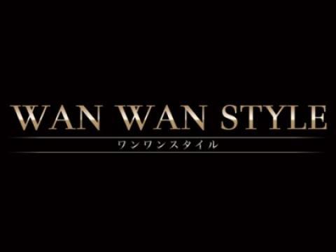 WANWAN STYLE(ワンワンスタイル)