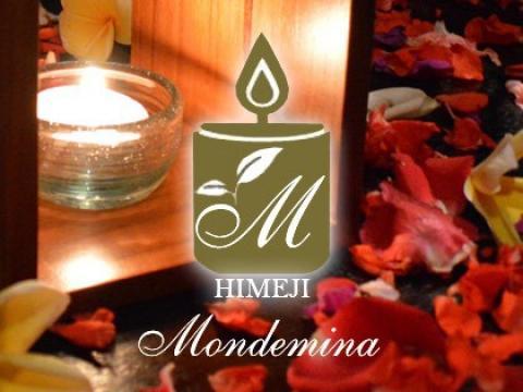 Mondemina(モンデミーナ)