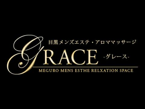 目黒 GRACE(グレース)