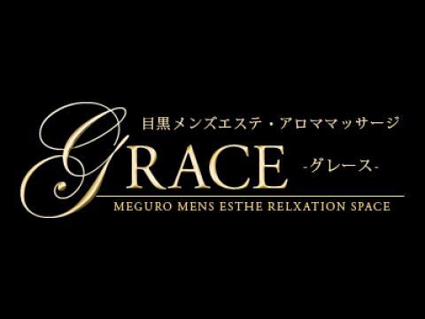 メンズエステ目黒 GRACE(グレース)のバナー画像