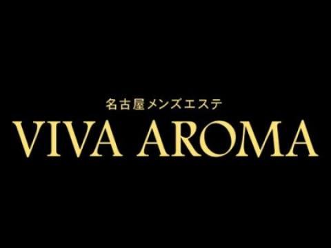 VIVA AROMA(ビバアロマ)