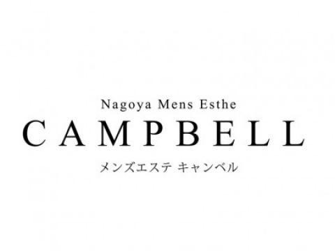 CAMPBELL(キャンベル)