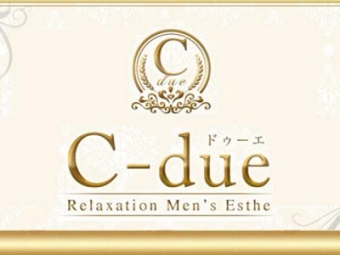 C-due(ドゥーエ) メイン画像
