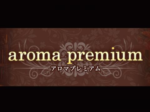 メンズエステaroma premium(アロマプレミアム)のバナー画像