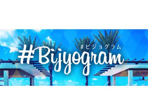 #Bijyogram(ビジョグラム)