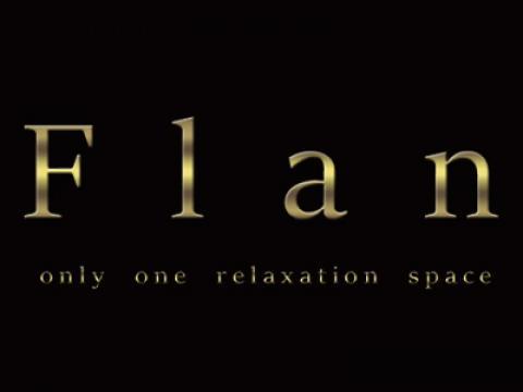 aroma Flan(アロマフラン)