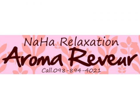 RelaxationAromaReveur(アロマレヴール)