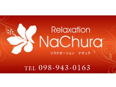 NaChura(ナチュラ)