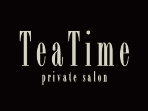 プライベートサロン Tea Time(ティータイム)