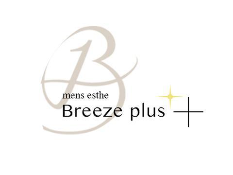 Breeze(ブリーゼ) メイン画像