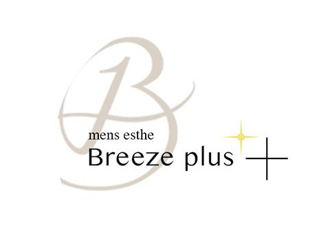 Breeze(ブリーゼ)