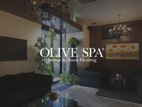 OLIVE SPA(オリーブスパ) 南堀江店 メイン画像