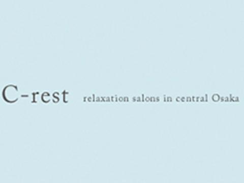 メンズエステC-rest(シーレスト)本町店のバナー画像