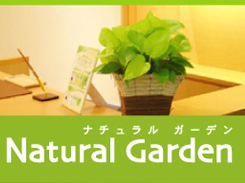 メンズエステNatural Garden なんばCITY店のバナー画像