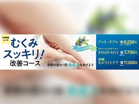 メンズエステQueensway(クイーンズウェイ)梅田阪急三番街店のバナー画像