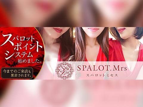 SPALOT.Mrs(スパロットミセス)梅田店 メイン画像