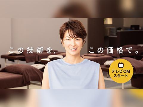 メンズエステりらくる 福島店のバナー画像