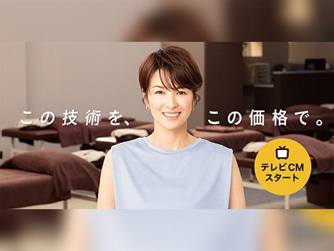 りらくる 福島店 メイン画像