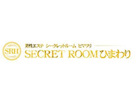 メンズエステシークレットルームヒマワリ〜堺筋本町Roomのバナー画像