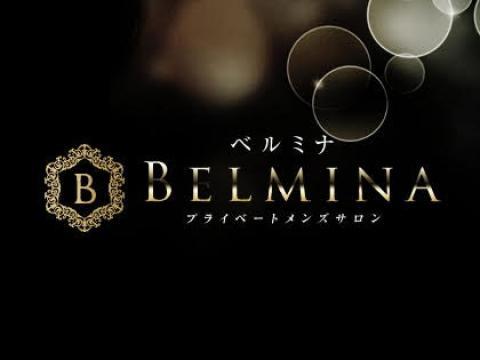 メンズエステBELMINA(ベルミナ)のバナー画像