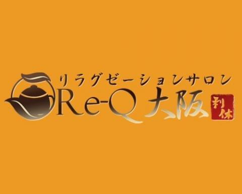 メンズエステRe-Q大阪のバナー画像