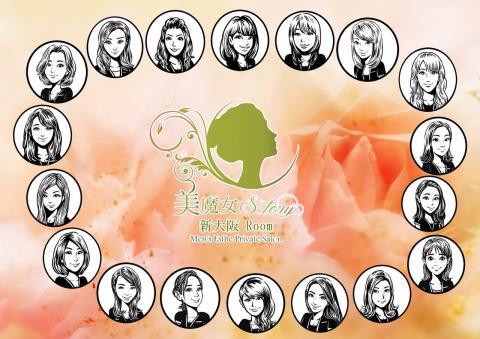 美魔女STORY(ストーリー)京都Room メイン画像