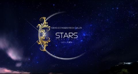 STARS-スターズ-越谷店