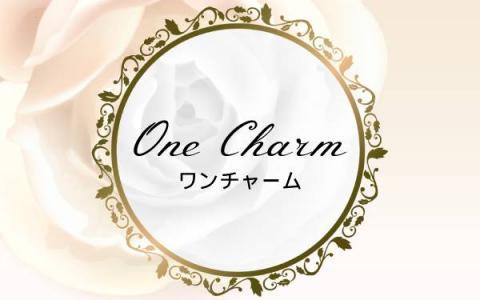 One Charm(ワンチャーム)
