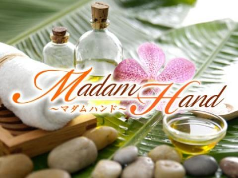 メンズエステMadam Hand(マダムハンド)のバナー画像
