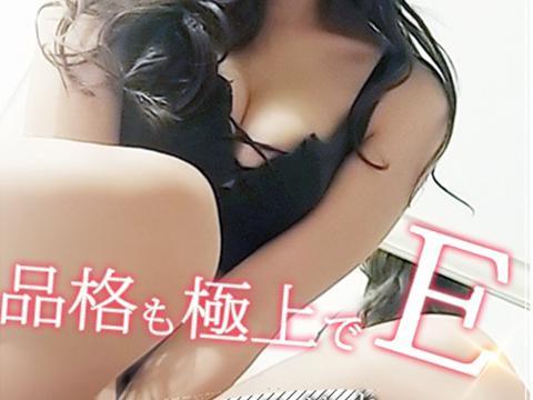 大阪の出張型のメンズエステ【ミセス美オーラ】 画像2