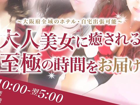 セレブレート(出張)京都エリア 画像1