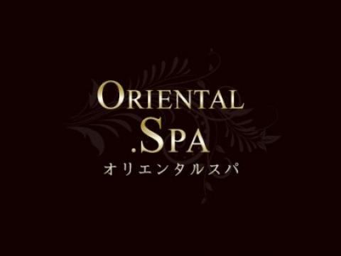 個室サロン -ORIENTAL.SPA-オリエンタルスパ
