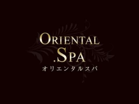 メンズエステ個室サロン -ORIENTAL.SPA-オリエンタルスパのバナー画像