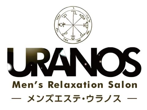 京都メンズエステ&京都出張マッサージ URANOS-ウラノス